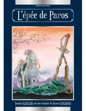 L'ÉPÉE DE PAROS
