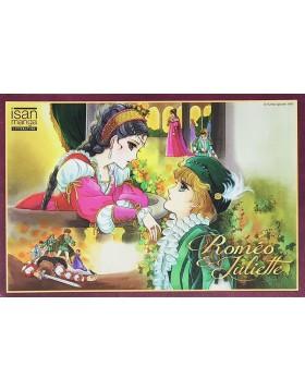 Roméo et Juliette - Ex-Libris